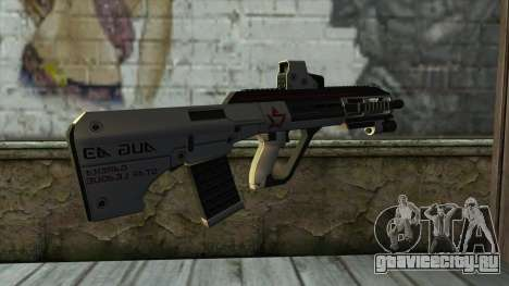 AUG A3 from PointBlank v2 для GTA San Andreas второй скриншот