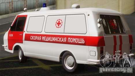РАФ 22031 Латвия - Скорая Медицинская Помощь для GTA San Andreas вид слева