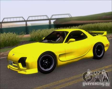 Mazda RX-7 FD3S A-Spec для GTA San Andreas вид сбоку