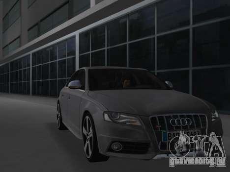 Audi S4 (B8) 2010 - Metallischen для GTA Vice City вид слева