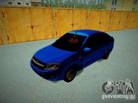 Lada Granta Liftback для GTA San Andreas