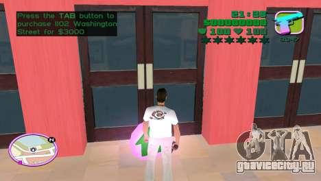 Green Font Color With Logo для GTA Vice City четвёртый скриншот