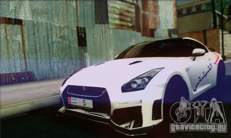 Nissan GT-R Muhammad Ali для GTA San Andreas