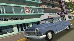 GAZ-21R Volga 1965 для GTA Vice City