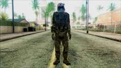 Солдат из команды Фантом 2