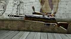 Nitro Sniper Rifle