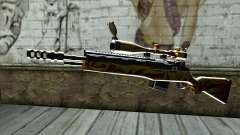 Nitro Sniper Rifle для GTA San Andreas