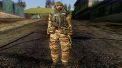Солдат МЕК (Battlefield 2) Skin 1