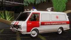 РАФ 22031 Латвия - Скорая Медицинская Помощь