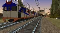 Индонезийский дизель-поезд MCW 302