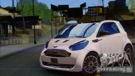 Aston Martin Cygnet для GTA San Andreas