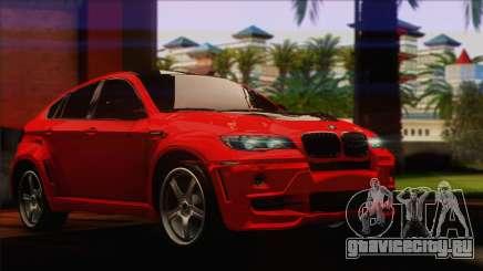 BMW X6M Lumma для GTA San Andreas