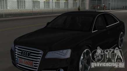 Audi A8 2010 W12 Rim6 для GTA Vice City