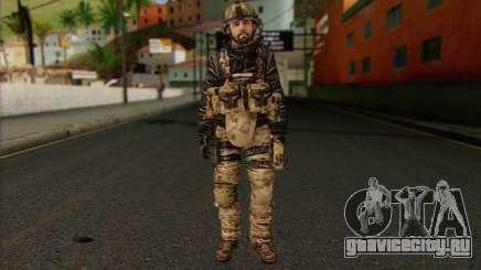 Task Force 141 (CoD: MW 2) Skin 14 для GTA San Andreas