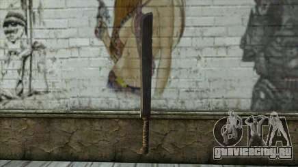 Machete from Assassins Creed 4: Freedom Cry для GTA San Andreas