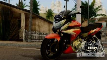 Honda CS1 для GTA San Andreas