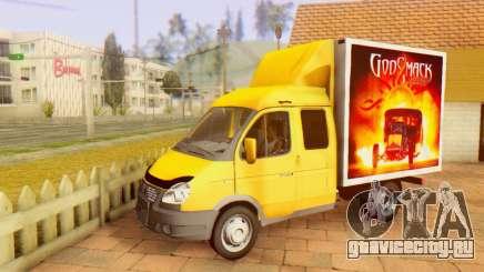 ГАЗель 33023 Godsmack - 1000hp (2014) для GTA San Andreas