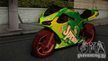 Bati RR 801 Sprunk для GTA San Andreas