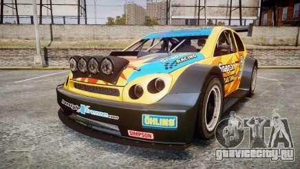 Zenden Cup Snap-On для GTA 4
