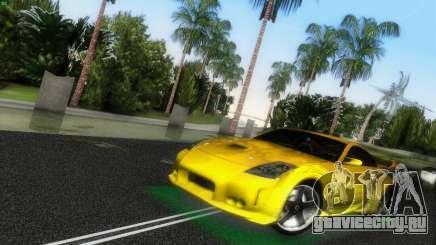 Nissan 350Z Veiside Chipatsu для GTA Vice City