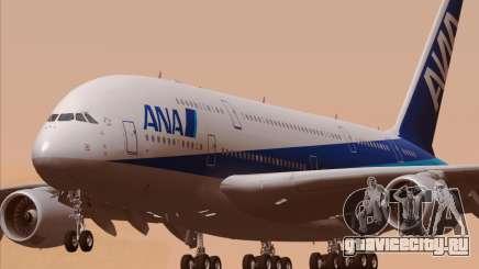 Airbus A380-800 All Nippon Airways (ANA) для GTA San Andreas