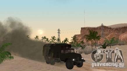 ЗиЛ 131 Кунг для GTA San Andreas