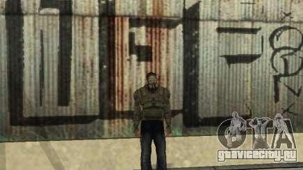 Штаны бандита из S.T.A.L.K.E.R. для GTA San Andreas