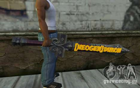 Sword from World of Warcraft для GTA San Andreas третий скриншот