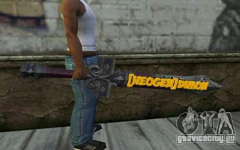 Sword from World of Warcraft для GTA San Andreas третий скриншот