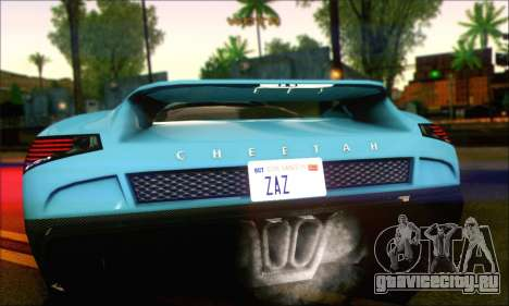 Grotti Cheetah (IVF) для GTA San Andreas вид сзади слева