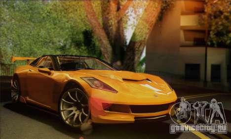 Invetero Coquette для GTA San Andreas