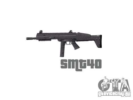 Пистолет-пулемет SMT40 with butt icon1 для GTA 4 третий скриншот