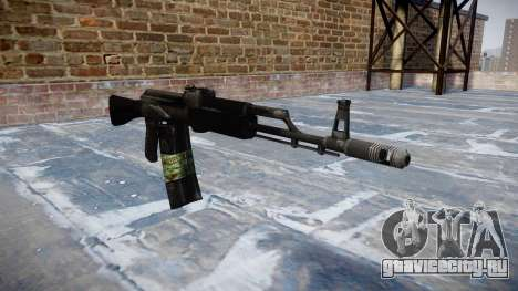 Автомат Калашникова 101 для GTA 4