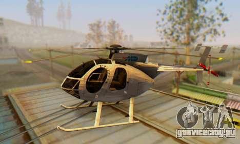 Вертолет MD500E v3 для GTA San Andreas вид слева