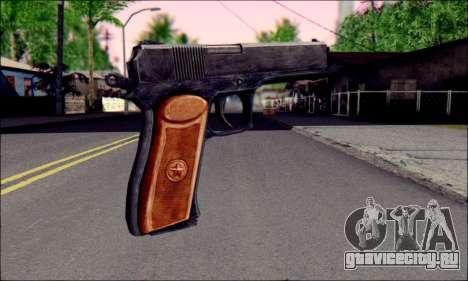 ОЦ-33 Пернач для GTA San Andreas второй скриншот