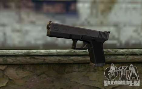 Glock from Half - Life Paranoia для GTA San Andreas