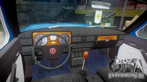 ГАЗ-24-12 Волга Wh1 для GTA 4 вид сзади