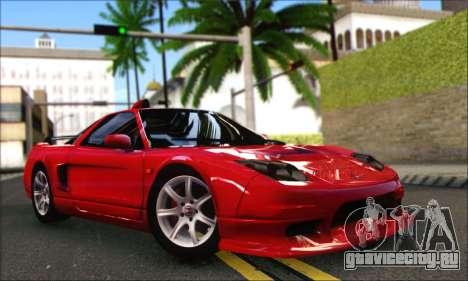 Honda NSX 2005 для GTA San Andreas