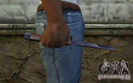 Американский нож для GTA San Andreas третий скриншот