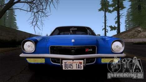 Chevrolet Camaro Z28 1970 (ImVehFt) для GTA San Andreas вид сзади