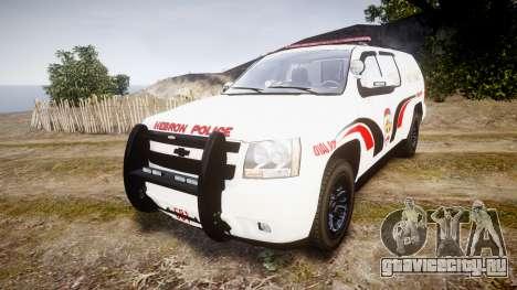 Chevrolet Suburban 2008 Hebron Police [ELS] Red для GTA 4