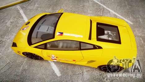 Lamborghini Gallardo 2013 HDD Honoka Kousaka для GTA 4 вид справа
