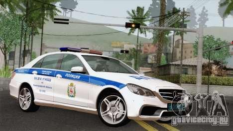 Mercedes-Benz E63 AMG 2014 ДПС для GTA San Andreas