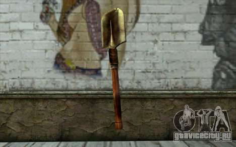 Саперная Лопатка (Battlefield: Vietnam) для GTA San Andreas