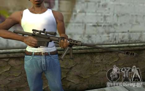 M107 для GTA San Andreas третий скриншот