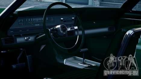 Ford Fairlane 500 1966 для GTA 4 вид справа