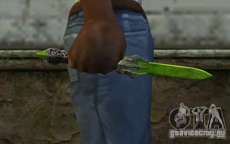 Glass Dagger для GTA San Andreas третий скриншот