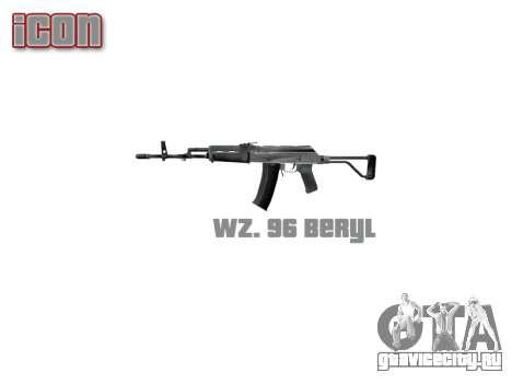 Автомат Wz. 96 Beryl icon3 для GTA 4 третий скриншот