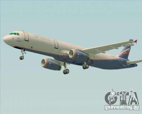 Airbus A321-200 Aeroflot - Russian Airlines для GTA San Andreas вид снизу