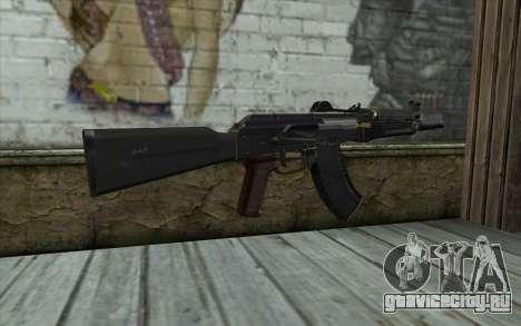 Современный АКС-74У для GTA San Andreas второй скриншот